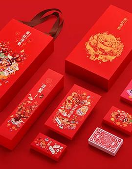 春节艺术对联红包